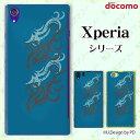 docomo【Xperia 1 SO-03L / Ace SO-02L / XZ3 SO-01L / XZ2 (SO-03K / Premium SO-04K / Compact SO-05K) XZ1】《純正クレードル充電対..
