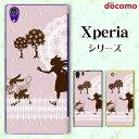 docomo【Xperia Z2 SO-03F / Xperia Z1 SO-01F】 専用カバーケ