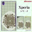 docomo【Xperia 1 II SO-51A / 10 II SO-41A / 5 SO-01M / 1 SO-03L / Ace SO-02L / XZ3 SO-01L / XZ2 SO-03K】《純正クレードル充電対..