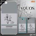au ケース 【AQUOS R Compact SHV41 ...