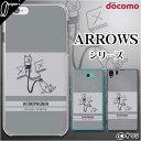 docomo ケース 【arrows Be F-04K / ...