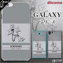 docomo ケース 【Galaxy S9 SC-02K /...