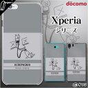 docomo【Xperia XZ2 SO-03K / XZ1...
