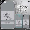 Apple ケース【iPhone X / 8 (4.7インチ...