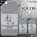 SoftBank 【AQUOS R2 706SH / R C...