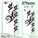 Apple スマホケース【iPhone X / 8 (4.7インチ)/ iPhone8 Plus (