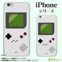 Apple スマホケース【iPhone7 Plus(5.5インチ)/ iPhone7(4.7インチ)/ iPhone 6s Plus/ iPhone 6s/ 6/ 6Plus/ 5/ 5s/ 5c/ 4/4s】 ゲームボーイ レトロ グレー cool ハードケースカバー アップル アイフォン docomo ケース ドコモ au ケース ソフトバンク