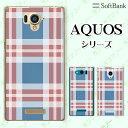 SoftBank 【AQUOS R5G 908SH / zero2 / sense3 plus / R3 808SH / R2 Compact 803SH / zero 801SH / R2 706SH】 チェック 青 赤 白 カ..