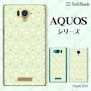 SoftBank【AQUOS Xx 304SH /AQUOS PHONE Xx mini 303SH