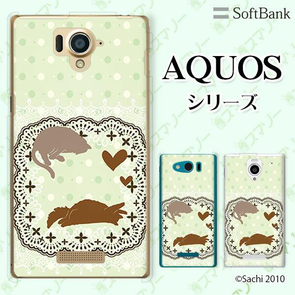SoftBank 【AQUOS R Compac...の商品画像
