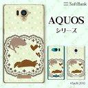 SoftBank 【AQUOS ea 605SH / R 604SH / Xx3 mini 603SH / Xx3 506SH / Xx2 502SH / Xx2 mini 503SH / CRYSTAL 2 403SH】 ドットグリー..