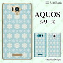 SoftBank【AQUOS Xx 304SH /AQUOS PHONE Xx mini 303SH