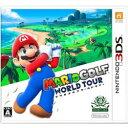 【特価★+5月7日発送★新品★送料無料メール便】3DSソフト マリオゴルフ ワールドツアー