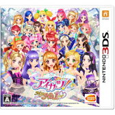 【本州四国27日着★10月26日発送★新品】3DSソフト アイカツ!My No.1 Stage! (通常版)