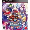 【新品】PS3ソフト BLAZBLUE CENTRALFICTIONLimited Box (限定版) (ソ