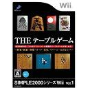【10月27日発送★新品】Wiiソフト SIMPLE 2000シリーズWii Vol.1 THE テーブルゲーム 麻雀・囲碁・将棋・カード・花札・リバーシ・五目ならべ