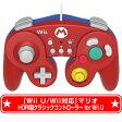 【あす楽エリア1日着★6月30日発送★新品】Wii WiiU周辺機器 (Wii U Wii対応) ホリ製 クラシックコントローラー for Wii U マリオ