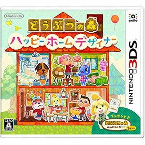 【予約販売】3DSソフトどうぶつの森ハッピーホームデザイナー