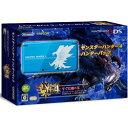 【処分特価★あす楽14日着★12月13日発送★新品】3DS本体同梱版 モンスターハンター4 ハンター