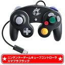 【あす楽10日着★12月9日発送★新品】WiiU周辺機器 ニンテンドーゲームキューブコントローラ スマブラブラック