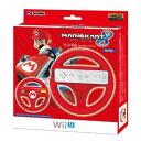 【数量限定特価★あす楽29日着★11月28日発送★新品】WiiU周辺機器 マリオカート8 ハンドル for Wiiリモコン マリオ