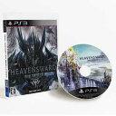 【あす楽10日着★12月9日発送★新品】PS3ソフトファイナルファンタジーXIV: 蒼天のイシュガルド (スク