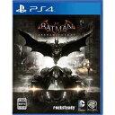 【あす楽9日着★12月8日発送★新品】PS4ソフト バットマン:アーカム・ナイト (セ