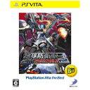 【新品】PS VITAソフト 地球防衛軍3 PORTABLE PlayStation(R)Vita the Best