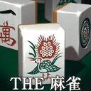 【あす楽29日着★11月28日発送★新品】PS4ソフト SIMPLEシリーズG4U Vol.1 THE 麻雀