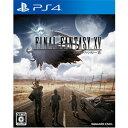 【予約販売】PS4ソフト ファイナルファンタジー XV (通常版) (スク