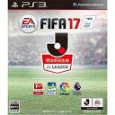 【あす楽29日着★11月28日発送★新品】PS3ソフト FIFA 17 (通常版) (セ