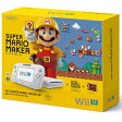 【本州四国26日着★10月25日発送★新品】WiiU本体同梱版 Wii U スーパーマリオメーカー セット