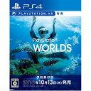 【あす楽9日着★12月8日発送★新品】PS4ソフト PlayStation VR WORLDS (VR専用) (ソ