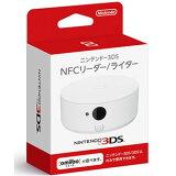 【あす楽13日着★12月12日発送★新品】3DS周辺機器 ニンテンドー3DS NFCリーダー