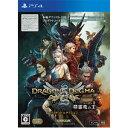 【+12月23日発送★新品】PS4ソフト ドラゴンズドグマ オンライン シーズン2 リミテッドエディション (カプ