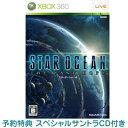 在庫あり!(2009年2月19日発売)【在庫あり】Xbox360ソフト..