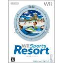 【新品】発売中!(2009年6月25日発売)【在庫あり】WiiソフトWiiスポーツリゾート Wiiモーションプラス1個同梱/Sports Resort ニンテンドー/任天堂,ニンテンドー,Nintendo,Wii,Wiiソフト,Wii用,ニンテンドーWii,Wiiスポーツリゾート,Wiiモーションプラス1個同梱,SportsResort,Sports,Resort,Wiiモーションプラス