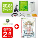 好評発売中!!【2点】Xbox360アーケード本体+ファイナルファンタ..