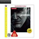 【本州四国25日着★10月24日発送★新品】PS3ソフト メタルギア ソリッド 4 ガンズ・オブ・ザ・パトリオット PLAYSTATION 3 the Best BLJM-57001 (コナ
