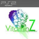 只今ご予約受付中!(2009年3月26日発売)【予約】PS2ソフト VitaminZ 通常版/ビタミンZ予約特典ダブルポケット付クリアファイル付きプレステ2/PS2,PS2ソフト,PS2用,プレステ2,プレイステーション2,PlayStation2,P2,ソフト,VitaminZ,Vitamin,Z,通常版,ビタミンZ,ビタミン,予約特典,ダブルポケット付クリアファイル