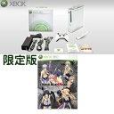 只今ご予約受付中!(2009年2月26日発売)【予約2点セット】Xbox360本体60GB+CHAOS;HEAD NOAH 限定版/カオスヘッドノア特典設定資料集CD同梱/X360,Xbox360,Xb360,Xbox360ソフト,エックスボックス,Xbox360用,ソフト,Xbox360本体,本体,60GB,CHAOS;HEAD,NOAH,CHAOS;HEADNOAH,限定版,カオスヘッド,ノア特典CDV,ADV