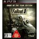 【新品】PS3ソフトFallout3:GameoftheYearEdition/フォールアウト3フォールアウト3PS3用P3,PS3,PS3ソフト,PS3用,プレステ3,プレイステーション3,PlayStation3,P3,ソフト,Fallout3,Fallout3:Game,of,the,Year,Edition,フォールアウト3,フォールアウト3,ゲーム