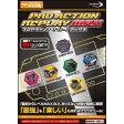 【新品】PSP周辺機器 PSP1000 2000 3000用プロアクションリプレイMAX