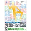 【新品】任天堂Wiiソフトアイソメトリック&カラテエクササイズ Wiiで骨盤Fitness/フィットネス,任天堂,ニンテンドー,Nintendo,Wii,Wiiソフト,Wii用,ソフト,アイソメトリック&カラテエクササイズ,Wiiで骨盤Fitness,Fitness,フィットネス,ダイエット,エクササイズ,骨盤