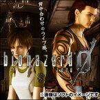 【新品】Wiiソフト バイオハザード0 -biohazard 0- Best Price!