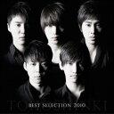 【新品】CDアルバム BEST SELECTION 2010 2CD+DVD 東方神起