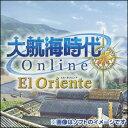 【新品】PS3ソフト大航海時代 Online 〜El Oriente〜/エル・オリエンテ オンライン海洋冒険RPG,PS3,PS3ソフト,PS3用,プレステ3,プレイステーション3,PlayStation3,ソフト,大航海時代,Online,大航海時代Online, 〜El Oriente〜,エル・オリエンテ,オンライン,海洋冒険RPG