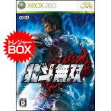 【新品】Xbox360ソフト北斗無双TREASURE BOX/トレジャーボックス北斗の拳無双シリーズケンシロウ,X360,Xbox360,Xb360,Xbox360ソフト,エックス