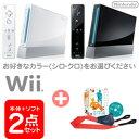 【新品】発売中!(2010年4月1日発売)【在庫2点】Wii本体+EASPORTSアクティブパーソナルトレーナーWii6週間集中ひきしめプログラム同梱版