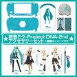 ショッピング初音ミク 【新品】PSP初音ミク -Project DIVA- 2nd アクセサリーセット (セ